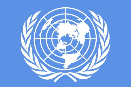 0423.Първата версия на Флагът на ООН от Април 1945 година, на който виждаме правилно изобразената ПЛОСКА ЗЕМЯ - СТАМАТ