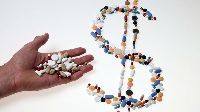 Бялата МАФИЯ - инструментът на Илюминатите за разрушаване здравето на Човечеството - Плоската Земя - СТАМАТ