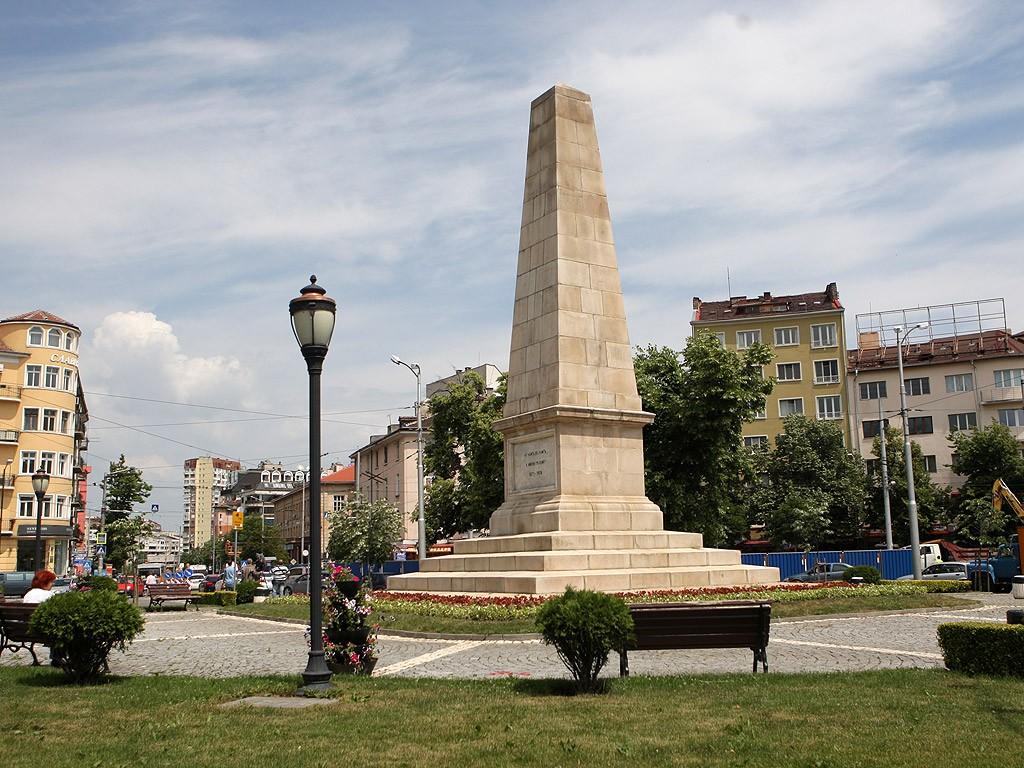 1216.Обелискът Руски паметник – открит през 1882 година - Плоската Земя - СТАМАТ