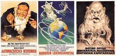 135.Ерик Дубей - 200 Доказателства, че Земята не е въртящо се кълбо - превод - Плоската Земя - СТАМАТ