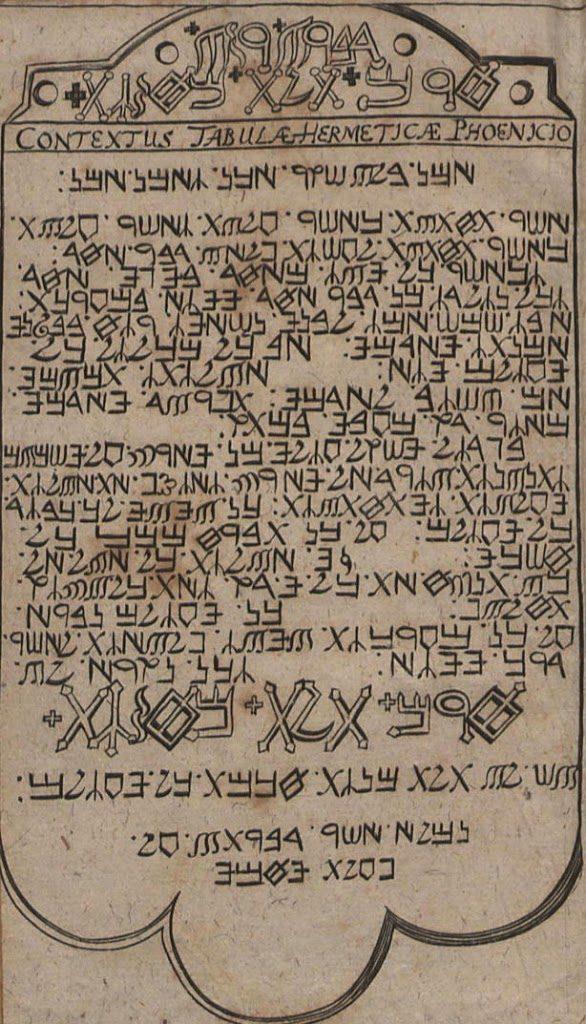 Сър Исаак Нютон - Масон, Кабаллист и Алхимик, превел на Английски Смарагдовата плоча на Хермес Трисмегист - Плоската Земя - СТАМАТ