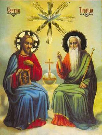 Този белобрад старец е Богът-Създател на Вселената от Ортодоксалното Християнство - Плоската Земя - СТАМАТ
