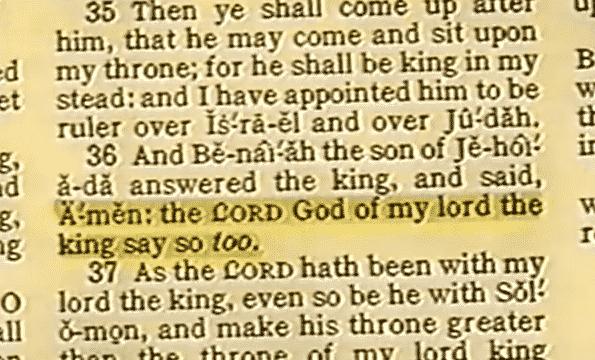 Името на Бога-Създател от Библията е Бог Амин, тоест Египетския Бог Амон-Ра - Плоската Земя - СТАМАТ