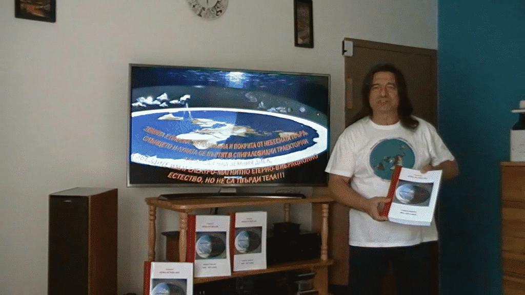 1.Видео-представяне на Книга Първа - Плоската Земя - СТАМАТ
