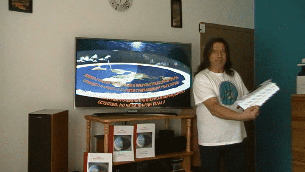 2.Видео-представяне на Книга Първа - Плоската Земя - СТАМАТ