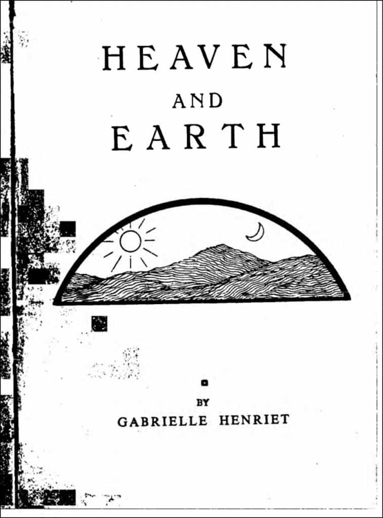 ПРЕВОДНИ ИЗСЛЕДВАНИЯ: VІ. Небеса и Земя от Гебриел Онриет – СТАМАТ
