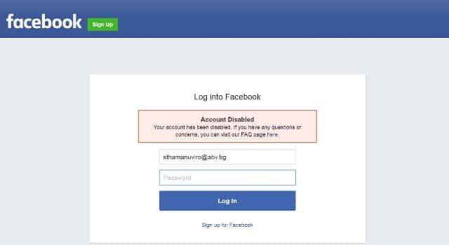 Facebook account deleted - STAMAT - 1 - изтриване на регистрация - Плоската Земя - СТАМАТ
