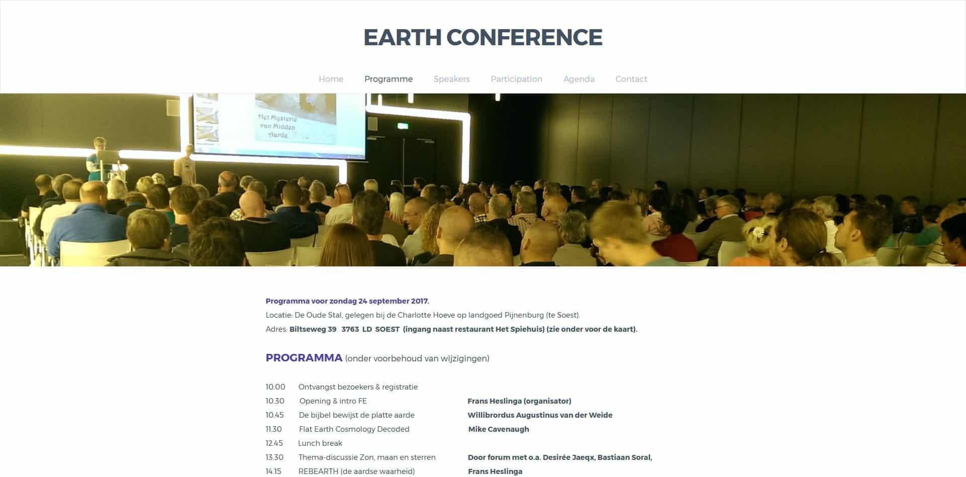 Flat Earth Conference 2017 - Плоската Земя - СТАМАТ