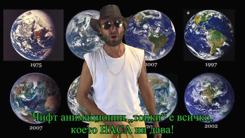 """Conspiracy Music Guru – Музикалният гуру на Заговора """"Няма фотографии на Земята"""""""