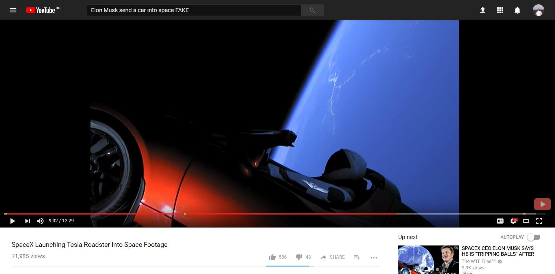 Измамата на Илон Мъск - електромобилът в Космоса е сниман в студио 1- СТАМАТ
