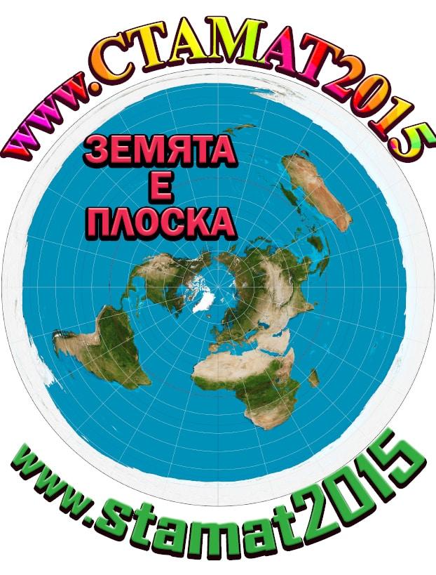 СТАМАТ2015 - web