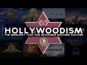 Холивудизмът - основно оръдие за обработка на Човешката психология - Плоската Земя - СТАМАТ