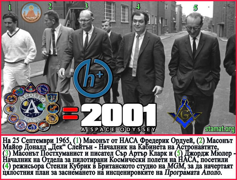 Масонският-Заговор-и-НАСА-вербували-Стенли-Кубрик-за-фалшифицирането-на-Лунните-мисии-на-Аполо---Плоската-Земя---СТАМАТ