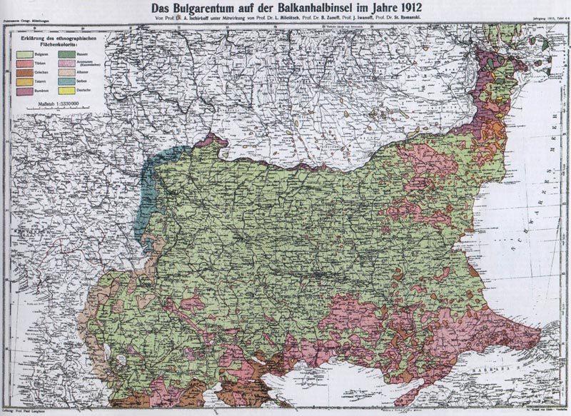 Третата-Българска-Държава-през-1912-година---Плоската-Земя---СТАМАТ