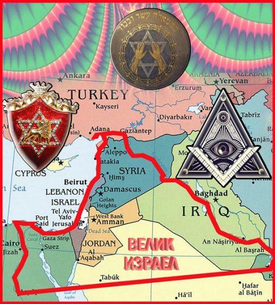 Ционизмът-–-претворяване-на-Хегеловата-диалектика---Плоската-Земя---СТАМАТ-1