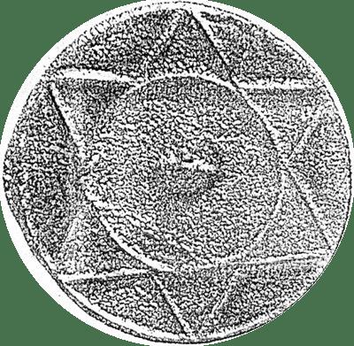 Герб-на-Хазарския-Каганат - Плоската Земя - СТАМАТ