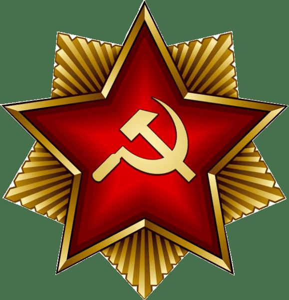 Комунистическият-символ---Плоската-Земя---СТАМАТ