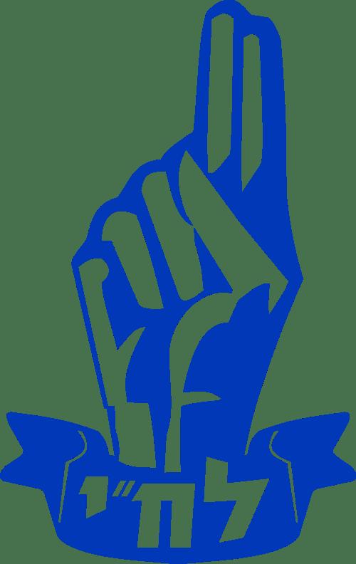 Ционисткият знак и символите на Ционистките тайни общества и банди - Плоската Земя - СТАМАТ