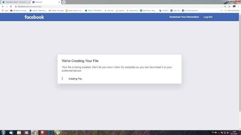 От-какво-се-страхува-Фейсбус---24