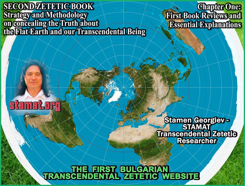 Chapter-One-First-Book-Reviews-and-Essential-Explanations--the-Flat-Earth---STAMAT
