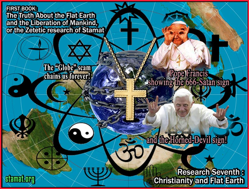0700.Christianity-and-Flat-Earth---СТАМАТ