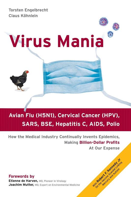 Театър-на-Пандемиите---17---Virus-Mania
