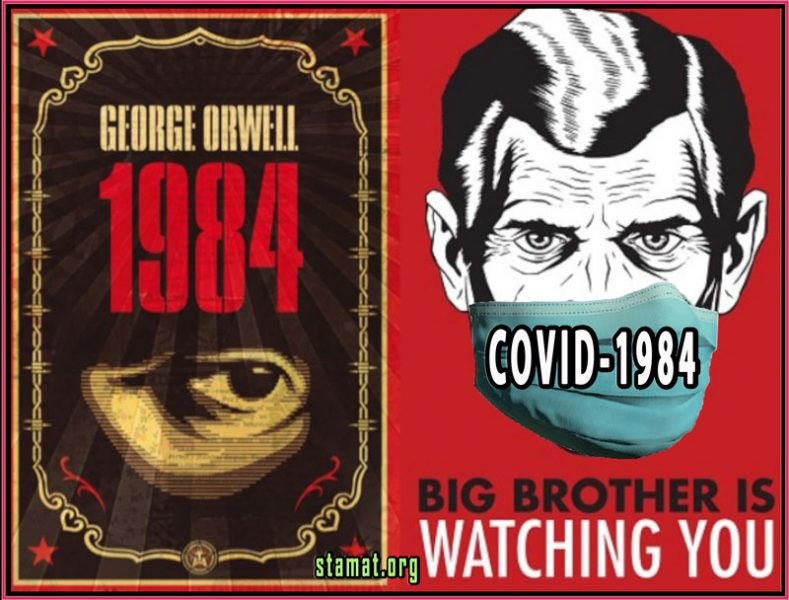 Коронавирус-–-с-езика-на-числата---Големият-брат---ковид-1984--Плоската-Земя---СТАМАТ