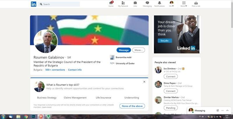 Цензурите-на-LinkedIn-отново-изтриха-мой-профил-3