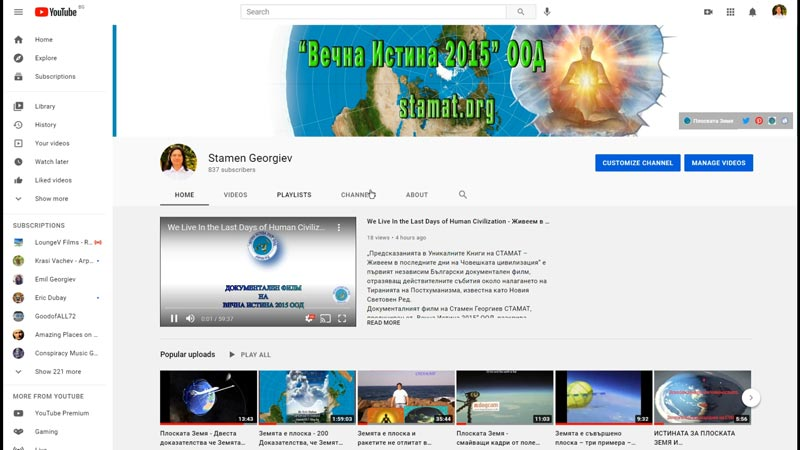 Цензурата-изтри-YouTube-канала-Stamen-Georgiev-1
