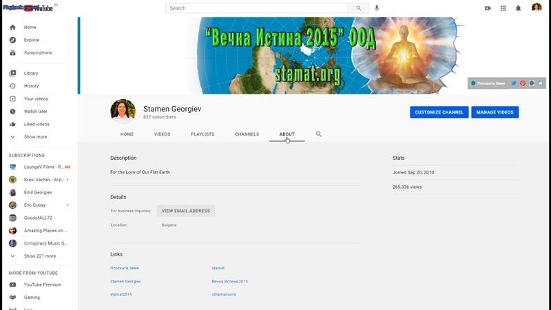 Цензурата-изтри-YouTube-канала-Stamen-Georgiev-2
